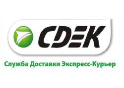 Курьерская служба CDEK